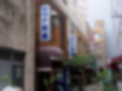 【ゲイ】上野の大番会館で15人と乱交してケツ穴崩壊した話