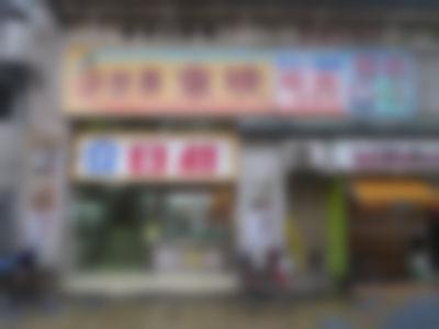 【ゲイ】大阪の日劇ローズに通いつめる熟年ノンケの話
