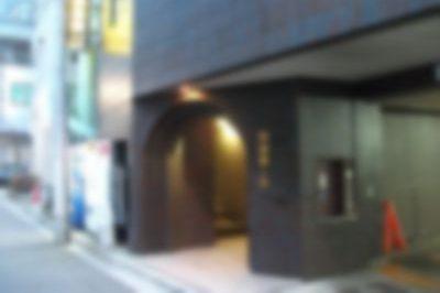 【上野24会館】ケツNGのバリタチ野郎がトコロテンしながら女泣きwwwwww